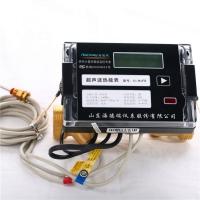 户用超声波热量表  小口径超声波热量表