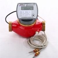 热量表  户用机械式热量表  小口径机械式热量表