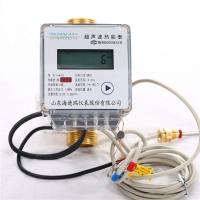户用超声波热量表  dn20-dn40