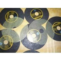 超薄砂轮片型号/树脂砂轮片