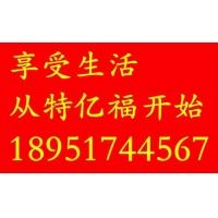 南京木门-南京特亿福木业有限公司
