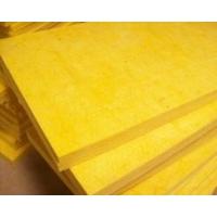 玻璃棉板、吸音玻璃棉板、防火玻璃棉板