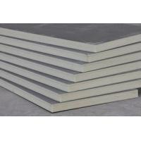 河北防火酚醛板 氟碳漆挤塑保温一体板 平米价格