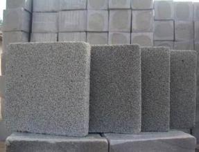 黑色水泥发泡板 保温隔热好材料 厂家现货供应