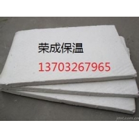 电厂锅炉炉门专用硅酸铝板常用规格