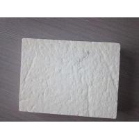 湘潭硅酸铝模块 两端用木片捆扎规矩 聚合聚苯板
