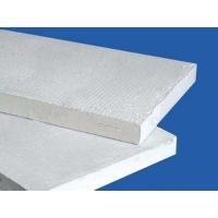 三门峡硅酸铝模块 陶瓷纤维板 外墙岩棉板 价格表