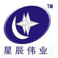 深圳市星辰伟业光电有限公司