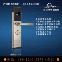 办公室指纹锁 指纹门锁系统 识别指纹解锁