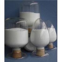 山东磊宝专业生产电熔氧化钇 电熔氧化钇砂粉