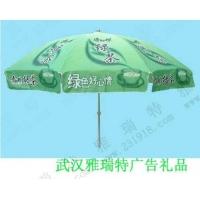 武汉广告太阳伞,太阳伞,广告伞,武汉遮阳伞,武汉太阳伞厂家