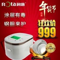 ROTA/润唐 RB-FT40E2-S不锈钢内胆米汤智能电饭