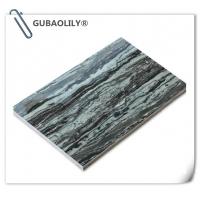 木纹美丽铝板(木纹金属复合板)