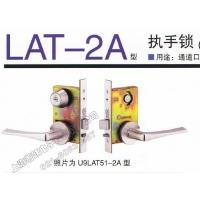 日本原装进口美和锁执手锁 U9LA51-1防火锁