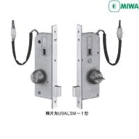 美和MIWA门锁型单闩电控锁