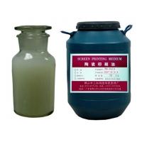 陶瓷印油PM-9610