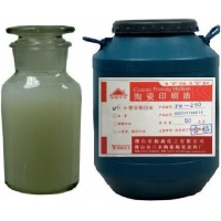 糖果釉印油PM-280,陶瓷新型印油