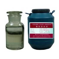 解胶剂GA-416,陶瓷添加剂