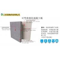 广州沃哲WZ-101增强纤维水泥板 外墙板厂家直销
