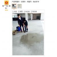广西地面密封固化剂 旧混凝土地面起砂起灰处理剂 强化地坪