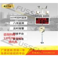 广州扬尘检测仪厂家,广州扬尘监测仪直销