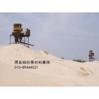 ZGS型適合砂漿,草坪,鑄造,混凝土等行業使用的優質硅砂