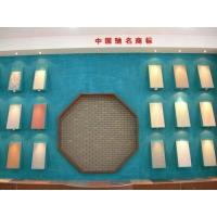 恒达陶瓷  内墙砖系列