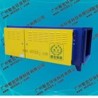 敏宏弹簧螺丝加工行业专用工业油烟净化器