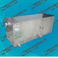 敏宏不锈钢隔油器隔油池价格|广州厨房油水分离器厂家