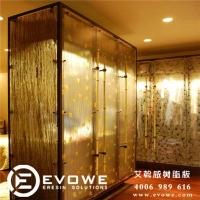 樹脂夾層板 樹脂裝飾板 樹脂家具