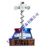 嘉兴曲臂式升降照明灯优惠报价  车载移动照明设备供应