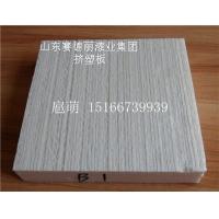 菏泽-外墙保温板-聚苯板b1b2级