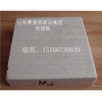 金乡挤塑板【外墙保温板】-b1b2普通板顶板