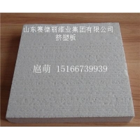 泗水外墙保温板-聚苯板-泡沫板