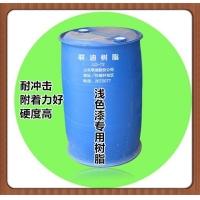 常年供应现货浅油改性醇酸树脂