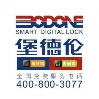 堡德伦指纹锁供应商 智能门锁招商 指纹密码锁加盟代理