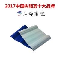 防腐塑钢瓦 上海批发工厂防酸碱瓦