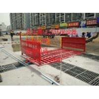 武汉嘉化洁环保设备有限公司pf-50自动洗轮机
