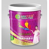 中国十大品牌涂料 油漆招商 大自然漆与您共创辉煌