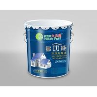 广东十大畅销品牌涂料 油漆加盟涂料代理大自然漆招商