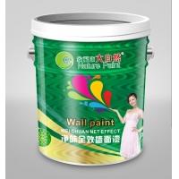 十大乳胶漆 大自然漆品牌 墙面漆 涂料供应商