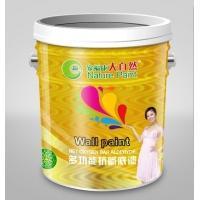 大自然漆25公斤大包装工程漆 工程首选涂料批发