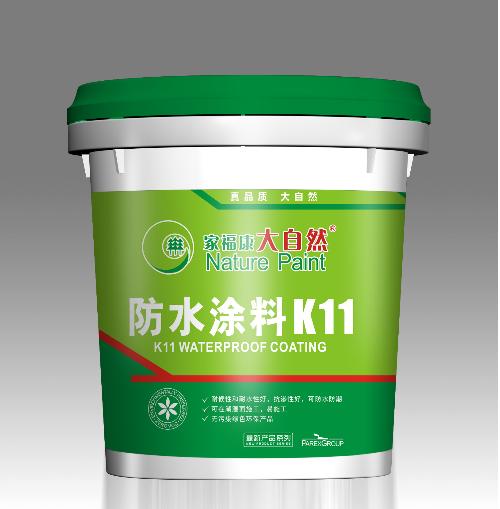 大自然漆 大自然防水涂料 K11防水涂料 专业防水