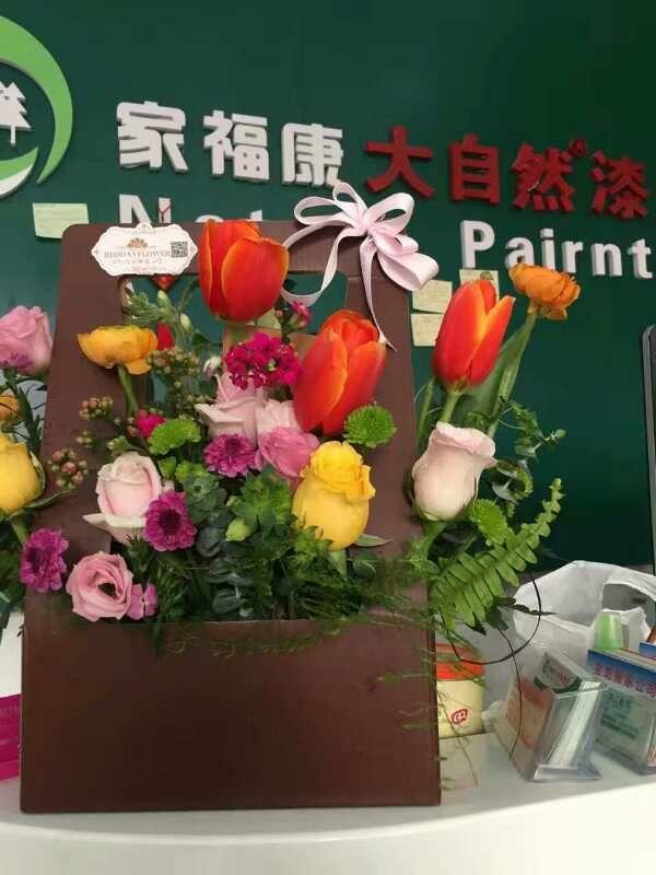 大自然漆|油漆涂料|油漆加盟|装修公司合作|家装油漆0加盟招商