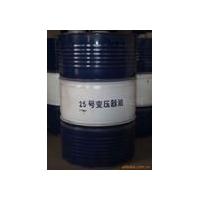 哈尔滨变压器油厂家批发25-45号油