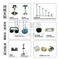 韦康防静电地板-建筑、建材-安防工程