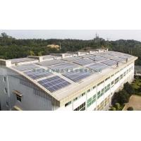 太阳能发电设计安装并网一站式服务