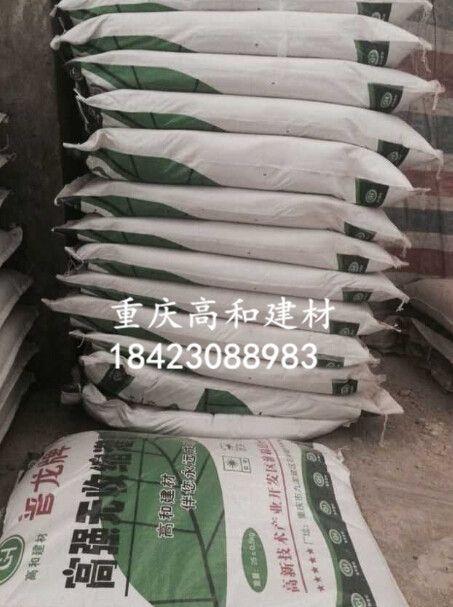 四川灌浆料瓷砖粘接剂速凝剂砂浆王甲基纤维素直供