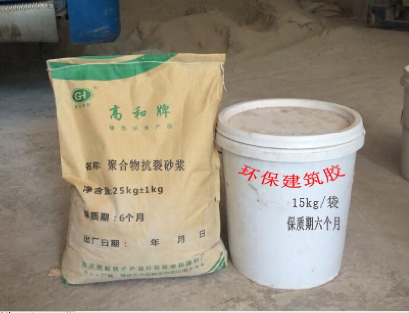 重庆灌浆料瓷砖粘接剂抗裂砂浆环保建筑胶环氧植筋胶