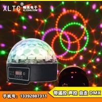 供应带显示DMX512控制六色水晶魔球舞台灯彩灯